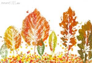 Rudens kā rudens