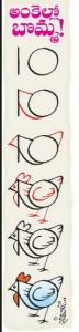 Zīmējumi no cipariem un izšuvumi