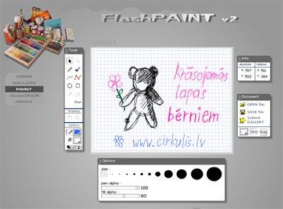 Zīmējam tiešsaistē