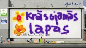 Online krāsojamā siena