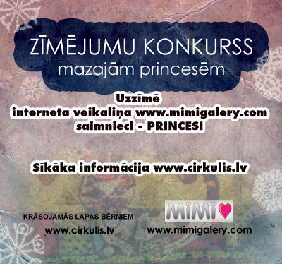Zīmējumu konkurss mazajām princesēm